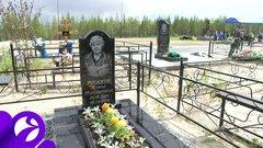 В Ноябрьске следователи помогли установить памятник ветерану
