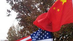Китай против США: Пекин стремится к мировому технологическому господству