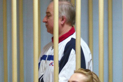 Сергей Скрипаль. Биография