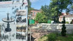 В Карякинском парке Рыбинска отреставрировали старейший фонтан