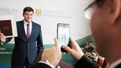 В правительстве Кировской области вручили дипломы выпускникам Президентской программы