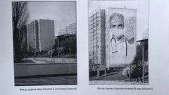 В Калининграде завершили портрет врача на здании библиотеки