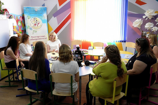 Вице-губернатор Краснодарского края встретилась с многодетными матерями.