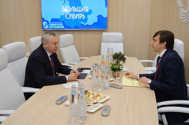 Встреча губернатора Новосибирской области Андрея Травникова с министром просвещения Сергеем Кравцовым