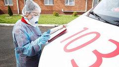 Минус 800: в России легкий спад больных коронавирусом