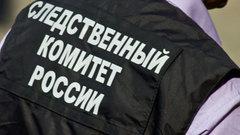 В Москве курьер пытался взять отделение банка и захватить заложников