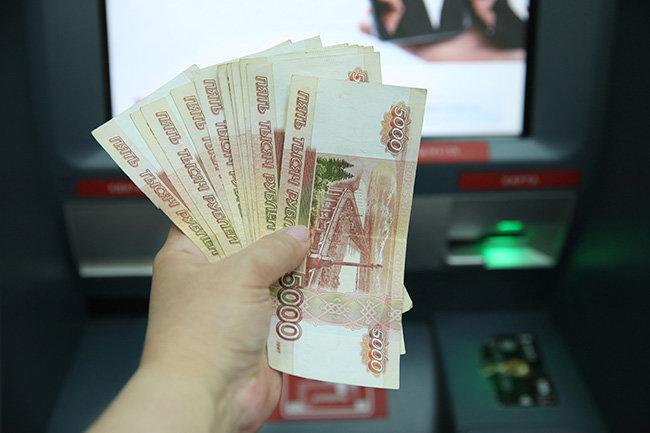 кредиты займы без банков перевод деньги на карту сбербанка по номеру телефона