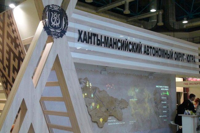 Югорские продукты появятся на гастрономической карте России
