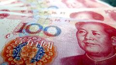 Экономист объяснил, как юань обойдет доллар и золото