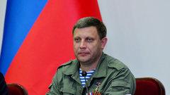 В России высмеяли гибель Захарченко