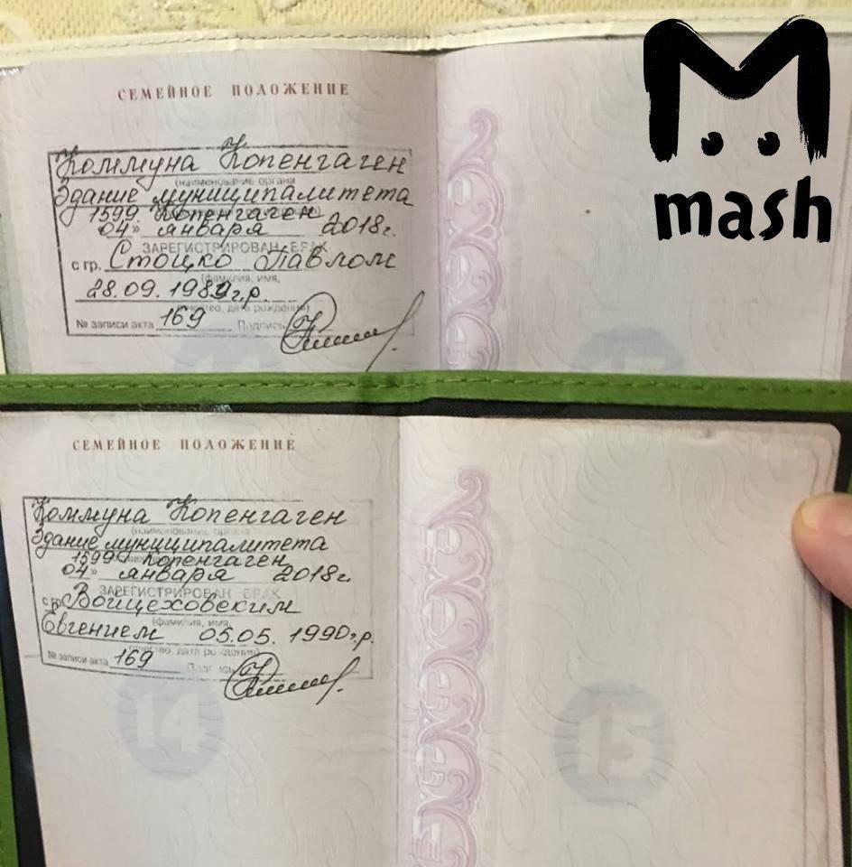 однополый брак в России