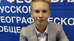 Уральский школьник стал «Лучшим гидом России»