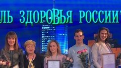 Жительница Тулы стала победителем конкурса «Учитель здоровья»