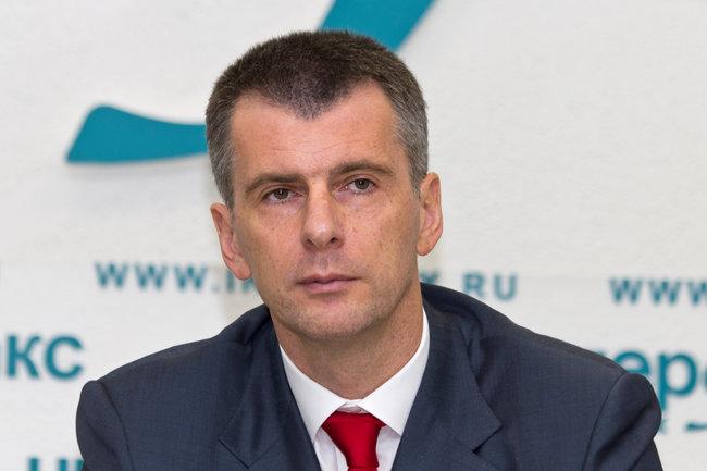 Би-би-си назвала Михаила Прохорова покупателем виллы Александра Хлопонина вИталии