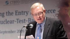 МИД обещал ответить на санкции в адрес участников «списка Мюллера»