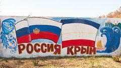 Госдума предложила отмечать день присоединения Крыма и Тамани к России