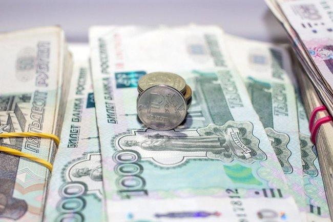 Ямал вошел в ТОП-3 регионов-лидеров по уровню зарплат