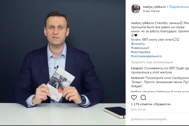Даже Кац, Шац и Альбац не рукопожимают Навального в деле бобруйской рыбки https://www.infox.ru/photo/df8/e8f/df8e8fd77cdeb64407a9072d9c5774e9asdasdasd5a7db5ed577608.15715531-650x433-df8e8fd77cdeb64407a9072d9c5774e9.png