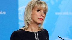 Захарова раскритиковала Украину за стремление к автокефальной церкви
