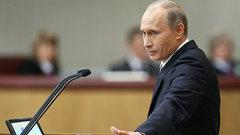 Борьба с кризисом обошлась России в $100 млрд