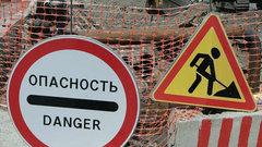 В Новосибирске реконструируют дорогу на улице Большевистской