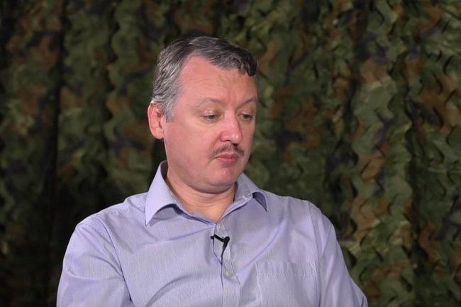 Стрелков раскритиковал власти России за несвоевременное задержание украинских судов