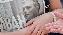 Четверых полицейских уволили из-за дела Голунова