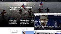 «Новая газета» заподозрила российский Forbes в плагиате