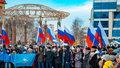 Ханты-Мансийск/митинг