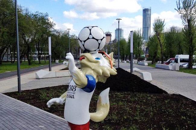 ФИФА ЧМ-2018 Екатеринбург
