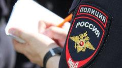 В Перми наградили полицейских, защитивших подростков от преступника с ножом