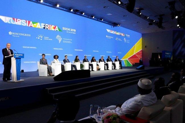 саммит Россия - Африка