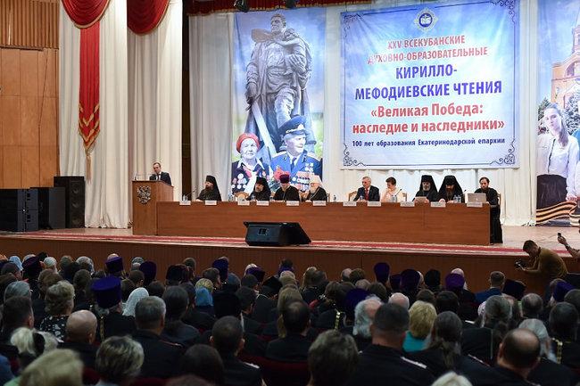 В школах Краснодарского края ввели «Час духовности»