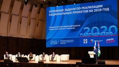 Губернатор Новосибирской области призвал работать не для отчета, а для конкретных людей