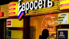 «Аминь» - Чичваркин прокомментировал ликвидацию «Евросети»