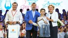Кубанский школьник победил в конкурсе солистов Детского хора России