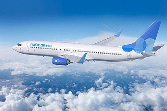 «Победа» перестала летать вНальчик из-за выбоин напосадочной полосе
