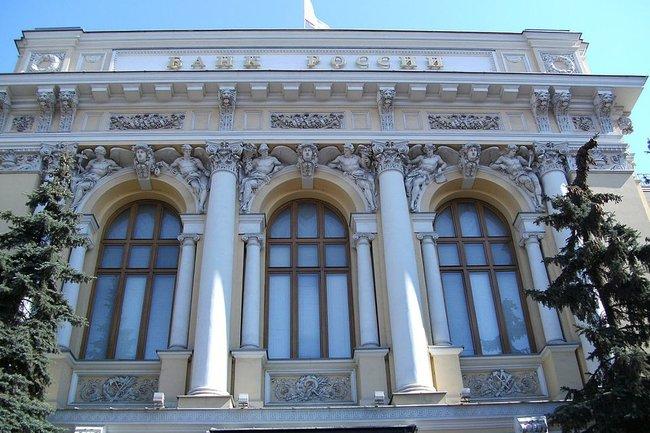 ЦБотозвал лицензии у 2-х столичных банков