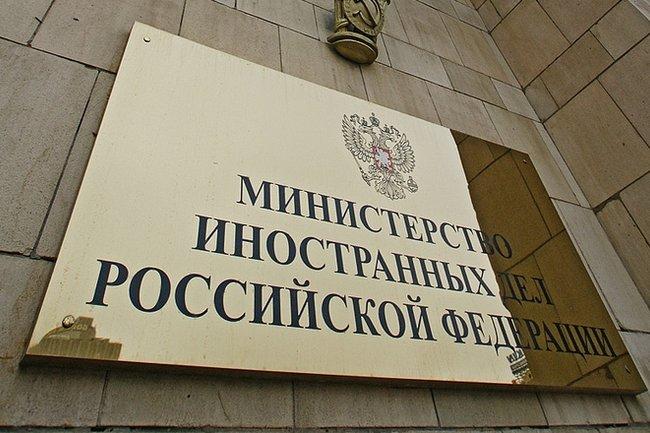 Доклад Госдепа поправам человека полон «русофобских стереотипов»— МИДРФ