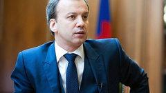 Дворкович выделил «столпы» развития цифровой экономики вРФ
