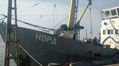 Вопиющее беззаконие: в Госдуме и Совфеде прокомментировали изъятие Украиной судна «Норд»