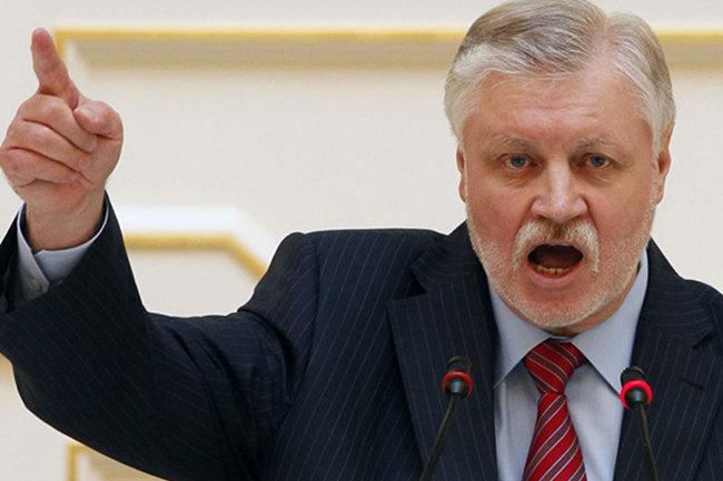 Миронов предложил запретить отключать за долги коммунальные услуги