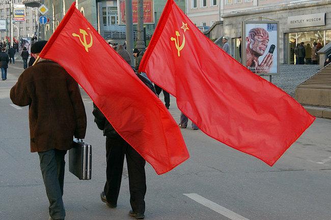 флаг Россия коммунизм