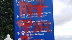 Дело овандализме против студента МГУ закрыли