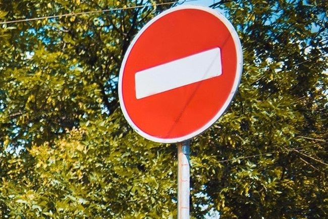 В Кургане закрыли движение по улице Советской