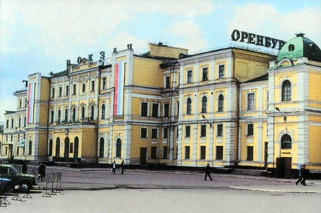 Вокзал Оренбурга