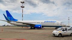 В 4,9 млрд рублей оценили второй этап реконструкции пермского аэропорта