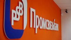 Суд арестовал акции «Возрождения» по иску Промсвязьбанка