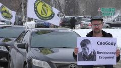 Борца сосвалкой вКоломне Вячеслава Егорова оставили под арестом