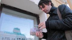 Путин поручил довести зарплаты бюджетников до среднего уровня в регионе в 2013 году